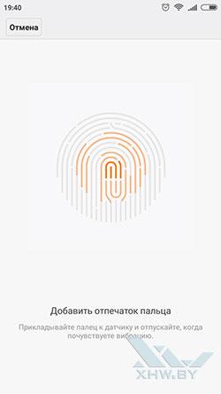 Добавление отпечатка Xiaomi Redmi 3S