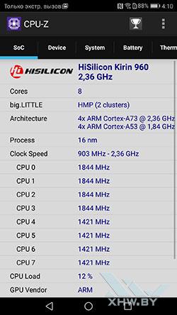 Процессор Huawei P10