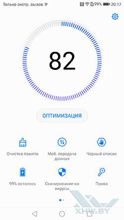 Диспетчер телефона Huawei P10