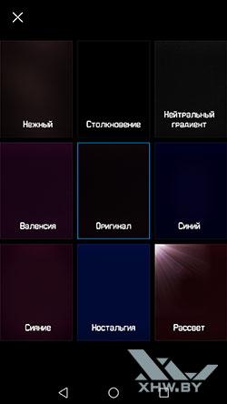 Интерфейс основной камеры Huawei P10. Рис 5
