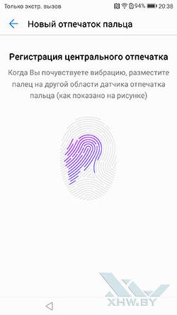 Сканирование отпечатка пальца в Huawei P10. Рис 2