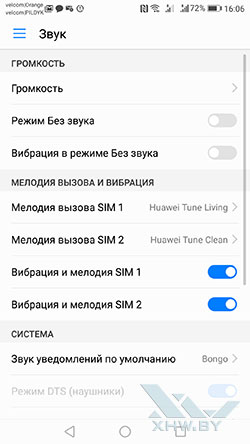 Установка мелодии на звонок в Huawei P10. Рис 2