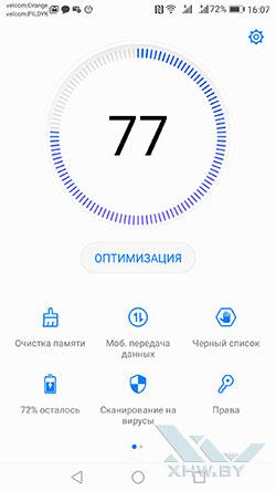 Очистка памяти телефона Huawei P10. Рис 1