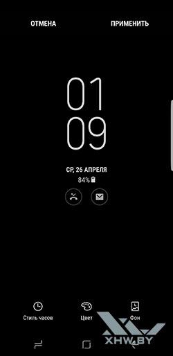 Параметры Always On на Samsung Galaxy S8. Рис. 2