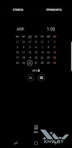 Параметры Always On на Samsung Galaxy S8. Рис. 5