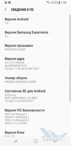 О системе Samsung Galaxy S8