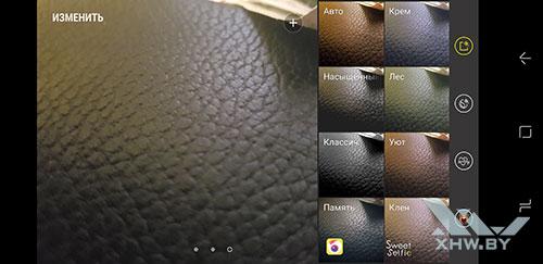 Интерфейс камеры на Samsung Galaxy S8. Рис. 2