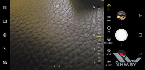Режим Про камеры на Samsung Galaxy S8. Рис. 2