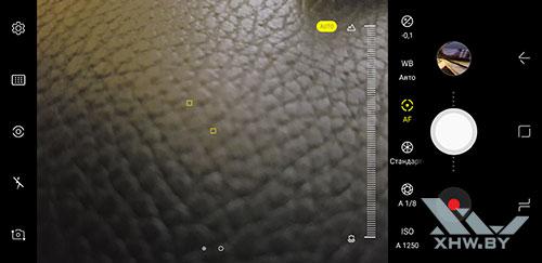 Режим Про камеры на Samsung Galaxy S8. Рис. 3
