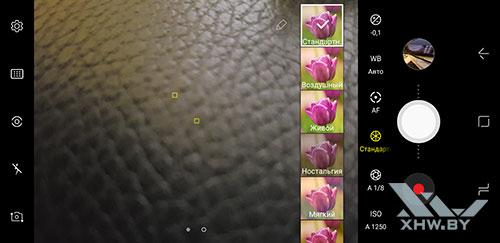 Режим Про камеры на Samsung Galaxy S8. Рис. 4