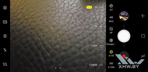 Режим Про камеры на Samsung Galaxy S8. Рис. 5