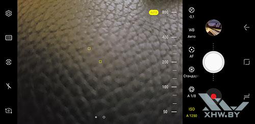 Режим Про камеры на Samsung Galaxy S8. Рис. 6