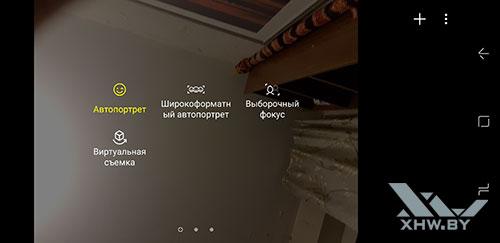 Разрешение лицевой камеры на Samsung Galaxy S8