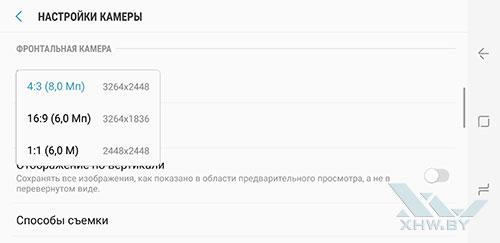 Разрешение видео лицевой камеры на Samsung Galaxy S8
