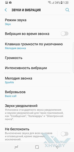 Установка мелодии на звонок в Samsung Galaxy S8. Рис. 2