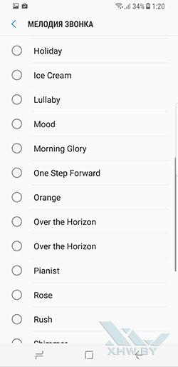 Установка мелодии на звонок в Samsung Galaxy S8. Рис. 3