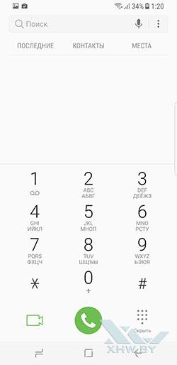 Установка мелодии на звонок в Samsung Galaxy S8. Рис. 5