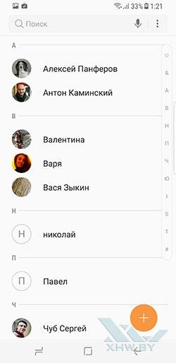 Установка фото на контакт в Samsung Galaxy S8. Рис. 1