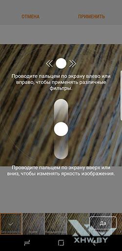 Установка фото на контакт в Samsung Galaxy S8. Рис. 6