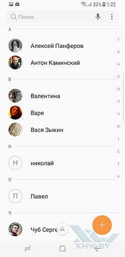 Перенос контактов с SIM-карты на Samsung Galaxy S8. Рис. 1