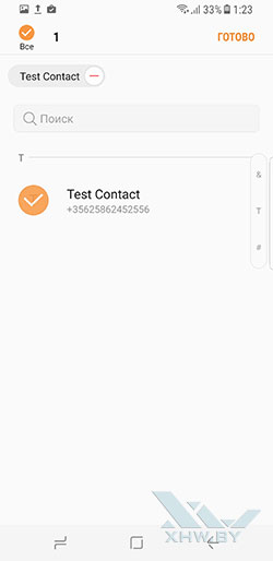 Перенос контактов с SIM-карты на Samsung Galaxy S8. Рис. 8
