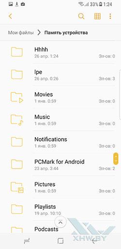 Создание папки на Samsung Galaxy S8. Рис. 6