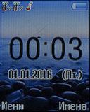 Домашний экран Philips Xenium E103