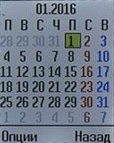 календарьPhilips Xenium E103