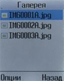 ГалереяPhilips Xenium E103. Рис 2