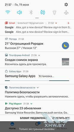 Панель уведомлений и быстрых настроек Samsung Galaxy J5 (2017). Рис 1