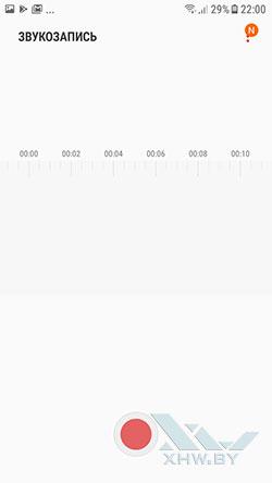 Звукозапись Samsung в Galaxy J5 (2017). Рис 1