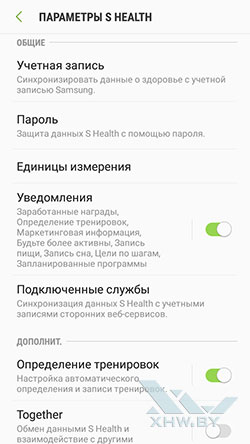 S Health на Samsung Galaxy J5 (2017). Рис 4