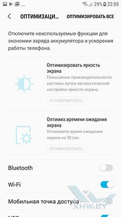 Samsung Members на Samsung Galaxy J5 (2017). Рис 6