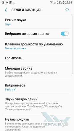 Установка мелодии на звонок в Samsung Galaxy J5 (2017). Рис 2