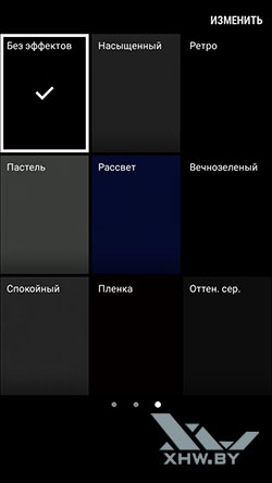 Дополнительные фильтры основной камеры Galaxy J5 (2017)