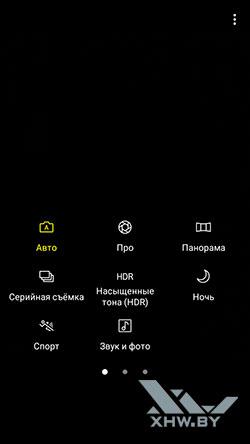 Дополнительные режимы основной камеры Galaxy J5 (2017)