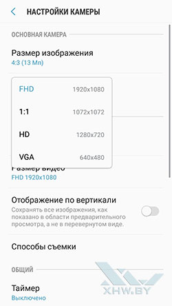 Разрешение видео основной камеры Galaxy J5 (2017)