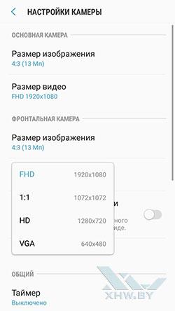Разрешение видео фронтальной камеры Galaxy J5 (2017)