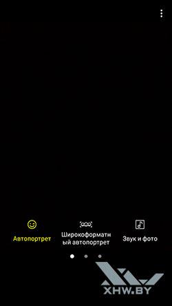 Дополнительные режимы фронтальной камеры Galaxy J5 (2017)