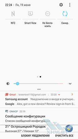 Панель уведомлений и быстрых настроек Samsung Galaxy J5 (2017). Рис 3
