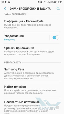 Samsung Pass на Galaxy J5 (2017)