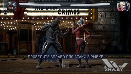 Игра Injustice 2 на Samsung Galaxy J5 (2017)