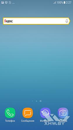 Домашний экран Samsung Galaxy J3 (2017). Рис. 2