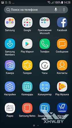 Меню приложений Samsung Galaxy J3 (2017). Рис. 1