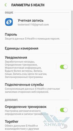 S Health на Samsung Galaxy J3 (2017). Рис.3