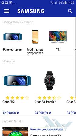 Магазин Samsung на Samsung Galaxy J3 (2017)