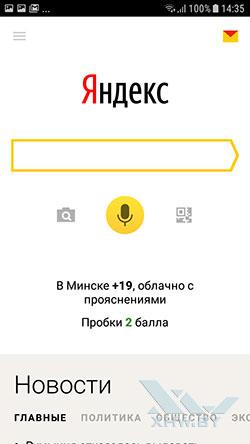Приложения Яндекса на Samsung Galaxy J3 (2017)