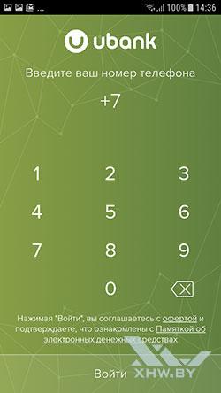 Ubank на Samsung Galaxy J3 (2017)