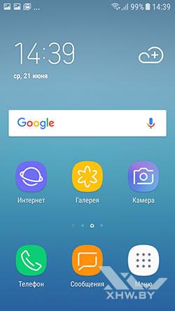 Простой режим домашнего экрана Samsung Galaxy J3 (2017). Рис. 1