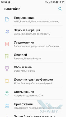 Установка мелодии на звонок в Samsung Galaxy J3 (2017). Рис 1